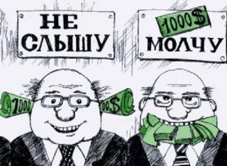 Kooperativyi-v-vologoskom-krae