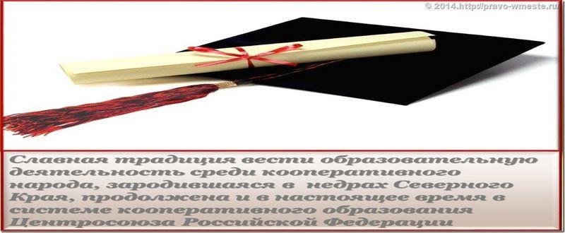 slavnaya-traditsiya-kooperatinogo-naroda