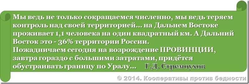 TSitita-G.D.Stremouhova.