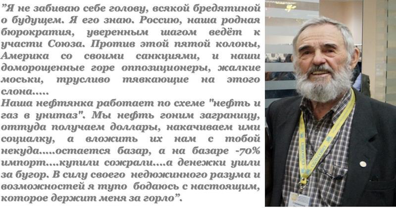 Кооперативы и ручное управление В.В. Путина страной