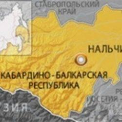 Созданы кооперативы горных территорий Кабардино-Балкарской Республики