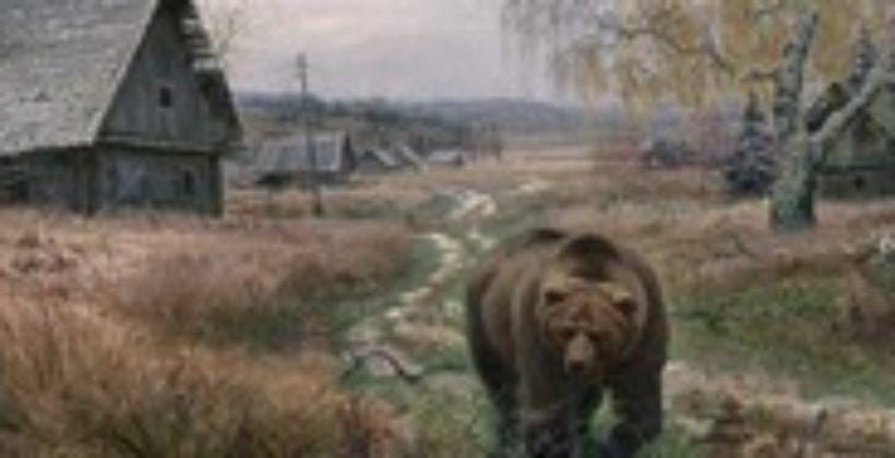Исследование окраин Русского государства-Северного края