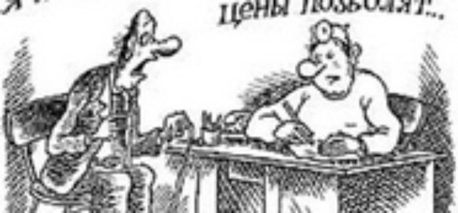 Деревенские кооперативы-доверие к власти потеряно
