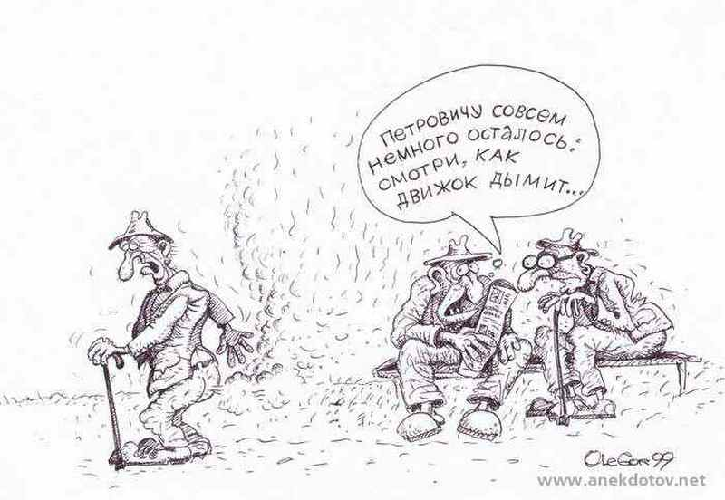 потребительская кооперация РФ