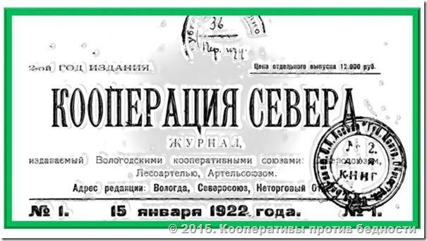 01.01.1922.-_thumb.jpg