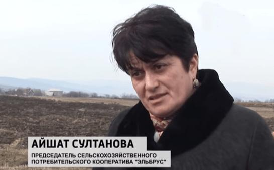Айшат Султанова - председатель кооператива