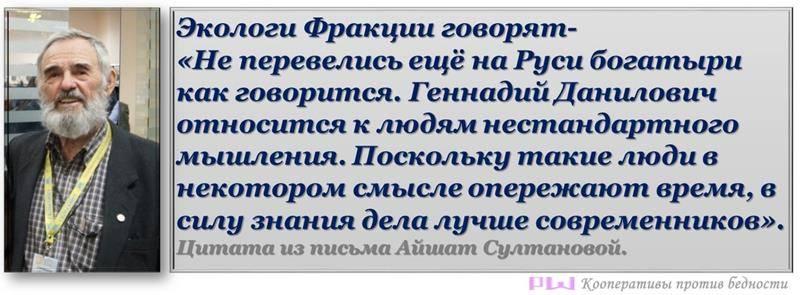 Не перевелись на земле русской богатыри