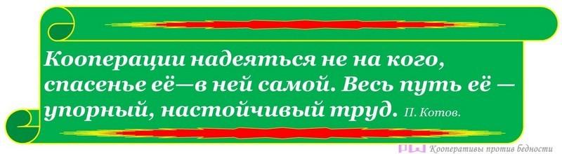 О Государственном Банке Советской России_cr