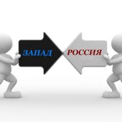Представители русской кооперации-участники конгресса