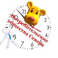Как надо возрождать кооперативы в России