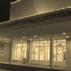 Представители русской потребительской кооперации-участники конгресса