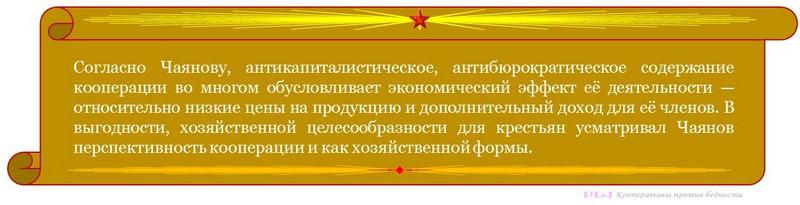 Девятый съезд _cr