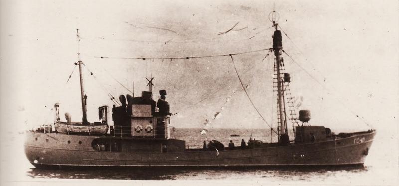 ГС - 46