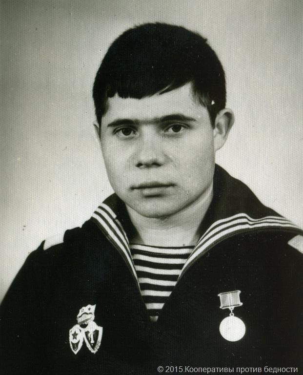 Щербаков Виктор