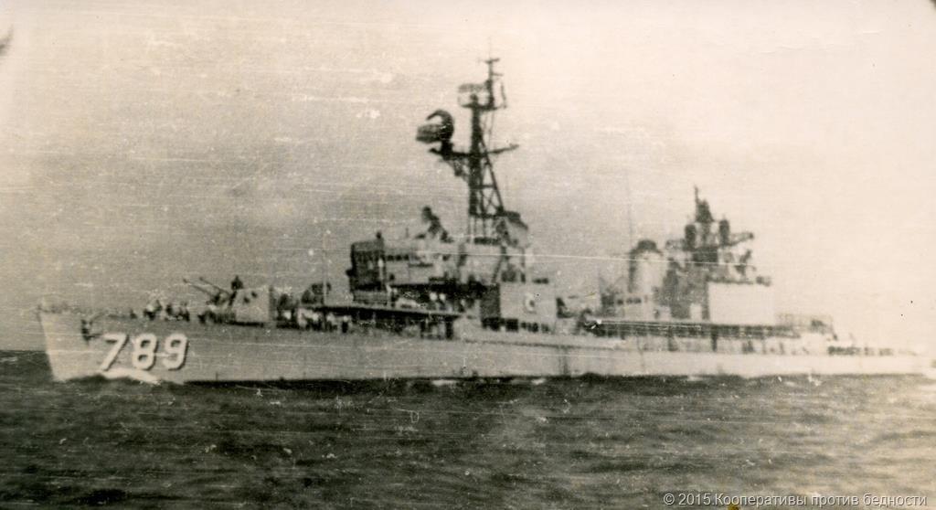 Американский фрегат