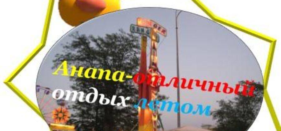 Курорты русского побережья Чёрного моря