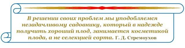 О кооператином банке_cr++