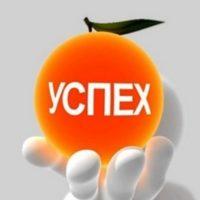 Российский кооперативный банк альтернатива Россельхозбанку