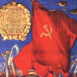 Кооператив и кооперативное строительство Стремоухова Г.Д.