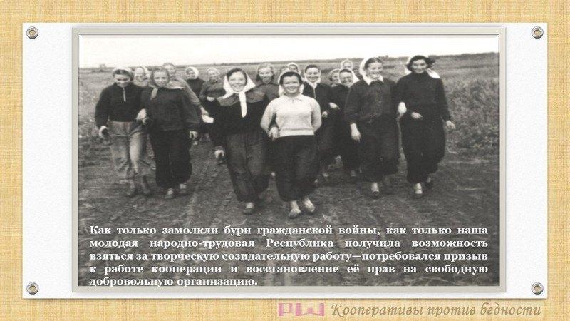 Кооператоры -комсомольцы
