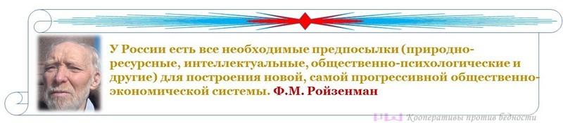 У России_cr