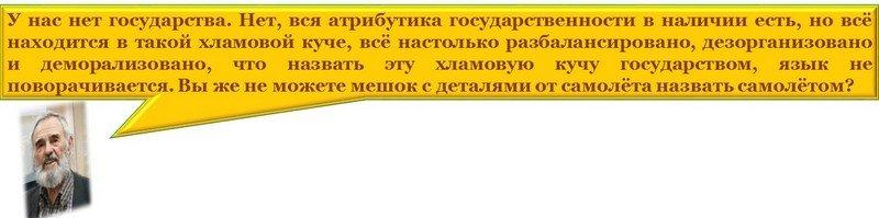 Г. Д. Стремоухов. Неуправлямое управление+бардак_cr