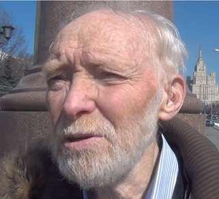 Ф.М. Ройзенман