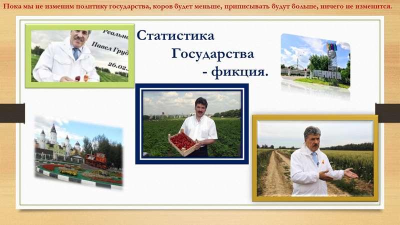sovhoz-imeni-v-i-lenina-v-moskovskoy-o