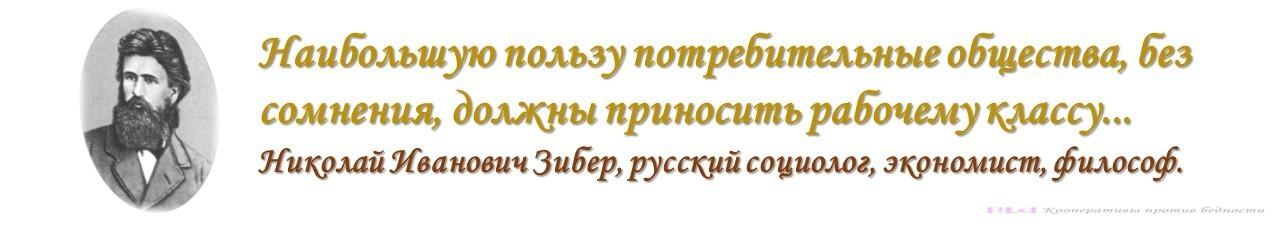 n-i-ziber_cr