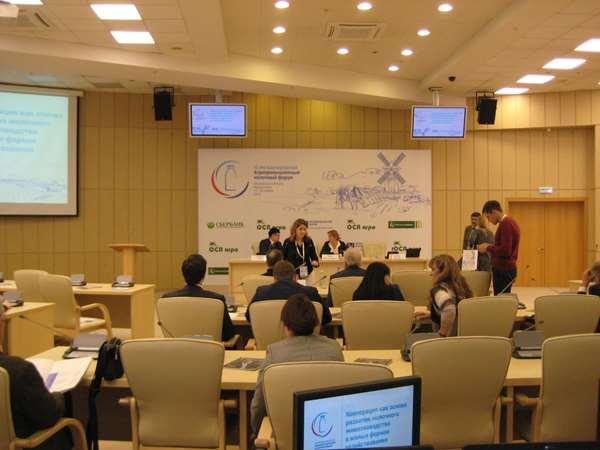 Участники круглого стола заполняют зал