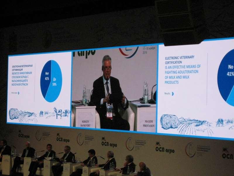 На форуме о кооперации, кооперативах и молоке