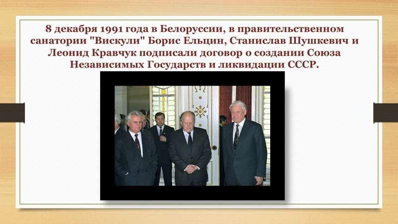 Иуды и предатели советского народа