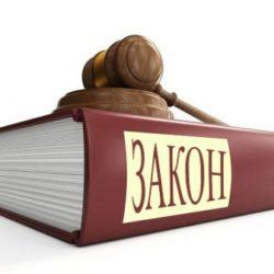 Обсуждаем проект Федерального закона России о кооперативах