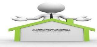 Статус жилищного кооператива