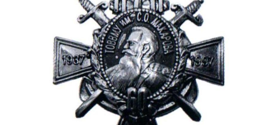 Бурмистров Э.И. Тропа советского военного моряка. Детство.