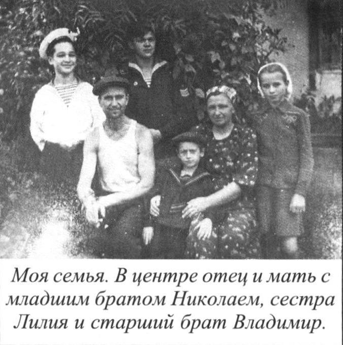 Эдуард Бурмистров - моя семья