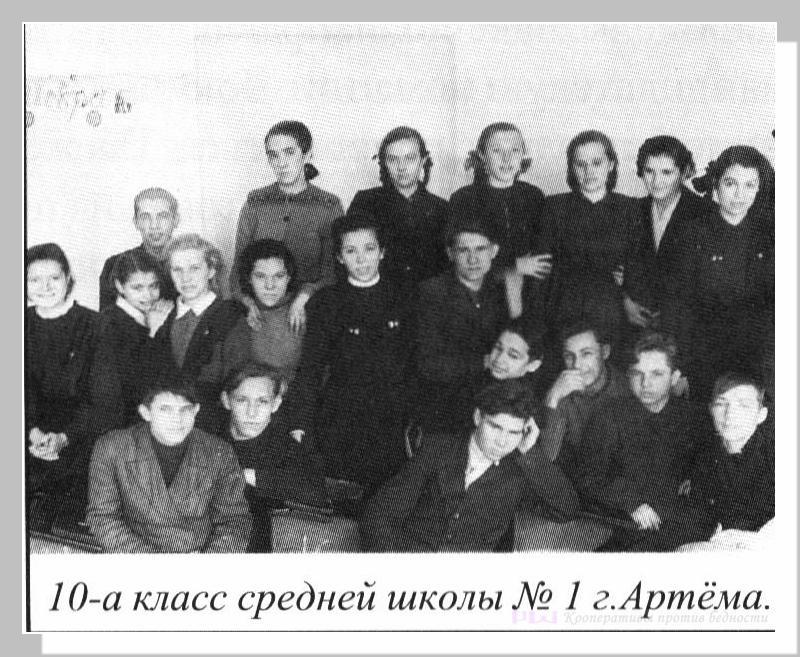 Эдуард Бурмистров -снова в школу