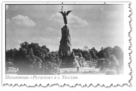Gorod-Tallin