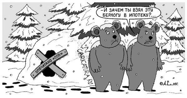 Ipoteka-tyazhyoloe-bremya-dlya-zayomshhka.