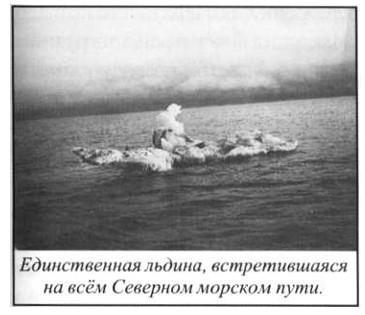 Severnyiy-morskoy-put-lda-net