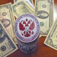 Как ЦБ РФ уничтожил кредитный кооператив «Семейный капитал»