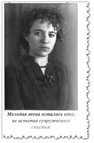 ZHena-Burova