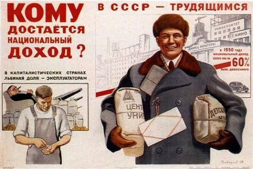 Pro-SSSR-i-schastlivoe-proshloe