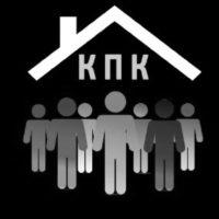 Обращение Белоусова И.Н. из СИЗО к пайщикам КПК и НПО