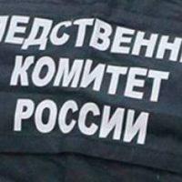 Следует прекратить уголовное дело КПК «Семейный капитал»