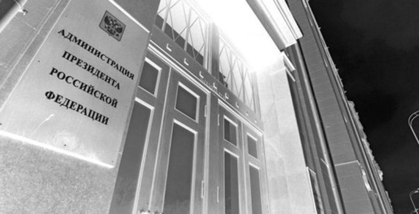 Пайщикам КПК СК следует продолжать борьбу
