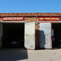 Свой бизнес в гаражах и гаражных боксах ГСК. Часть 3