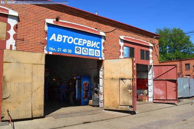 Ispolzovat-garazh-v-GSK-ne-po-naznacheniyu