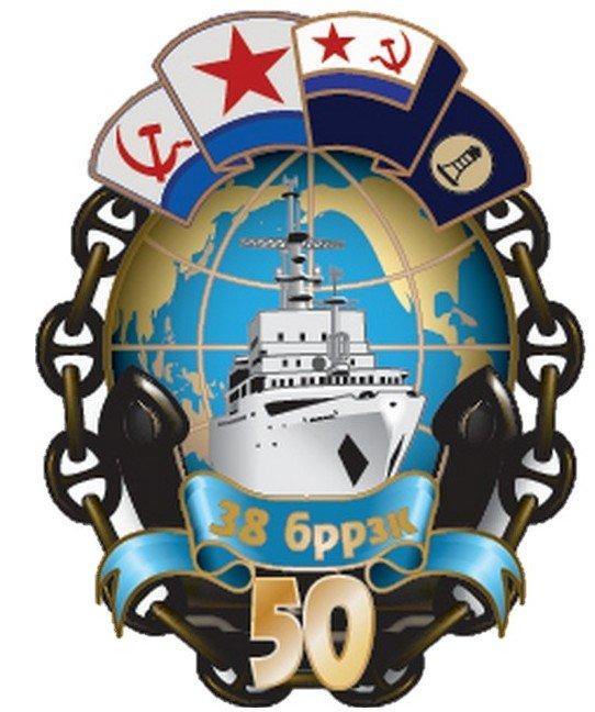 50-let-38-brigade-osnaz