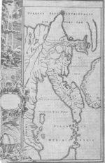 kakchatka-na-kartah-18-veka